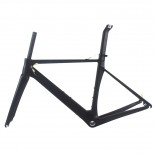 HQR02-Carbon Road frame