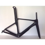 HQR18-Carbon Road frame
