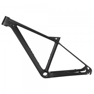 HQMTB-02 MTB 27.5ER CARBON MOUNTAIN BIKE FRAME
