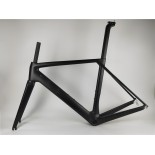 HQR26-Carbon Road frame